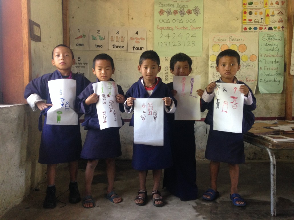 Bhutan's School for Five