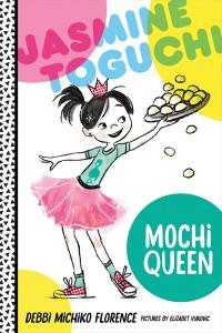 Jasmine Togunchi